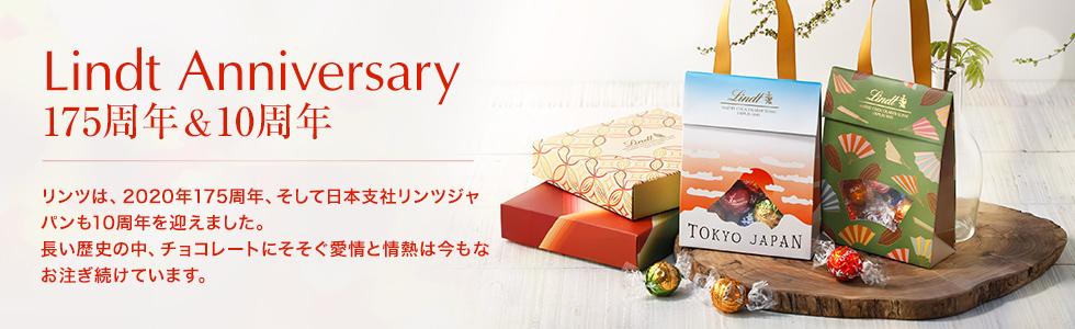 3_bn_ec-top-sld_980x300_japan.jpg
