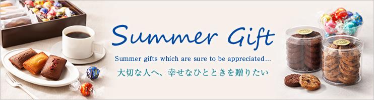 SummerGift