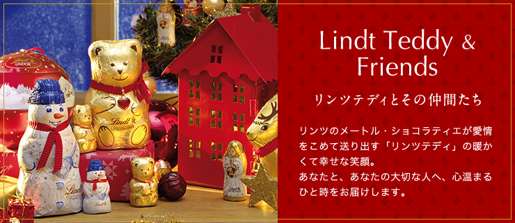 Lindt Teddy & Friends