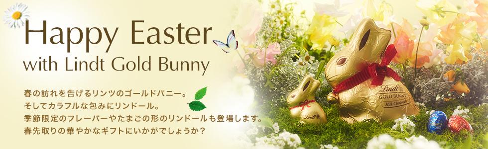 /ec/easter/2021/bn/3_bn_ec-top-sld_980x300.jpg