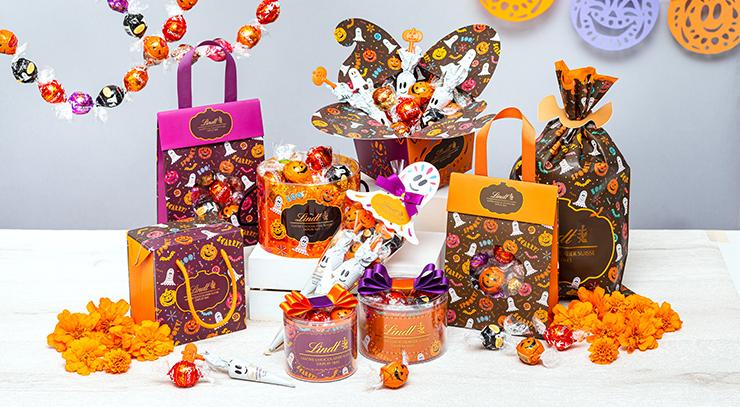 ご家族やお友達に贈る、ハロウィン限定ギフト