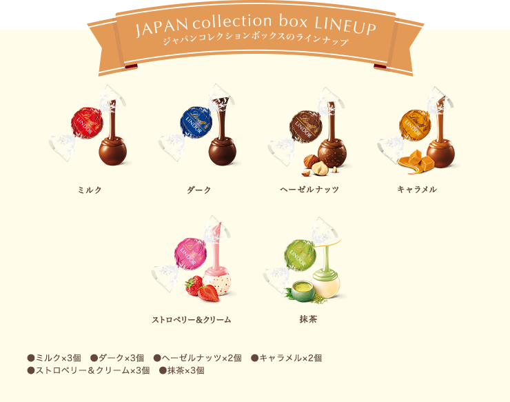 JAPAN collection bag LINEUP