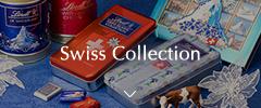 スイスコレクション