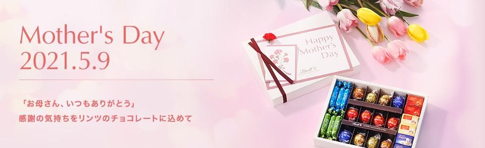 /ec/mothersday/2021/bn/3_bn_ec-top-sld_980x300.jpg