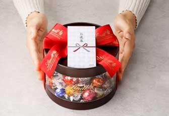 季節限定プラリネチョコレート