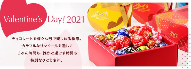 Valentine's Day! 2021