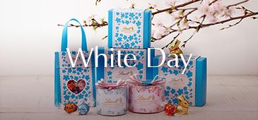 ホワイトデーコレクション