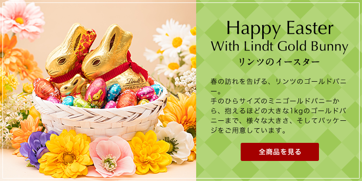 Happy EasterWith Lindt Gold Bunny