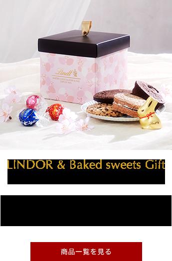 LINDOR & Baked sweets Gift リンツの焼き菓子