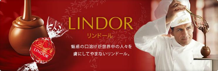 Lindor